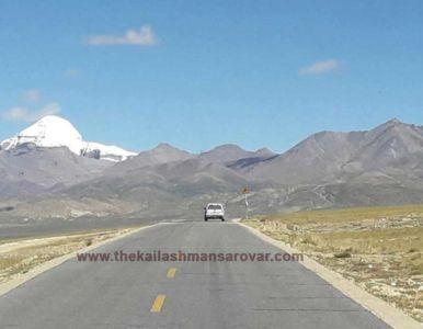 Kailash-View