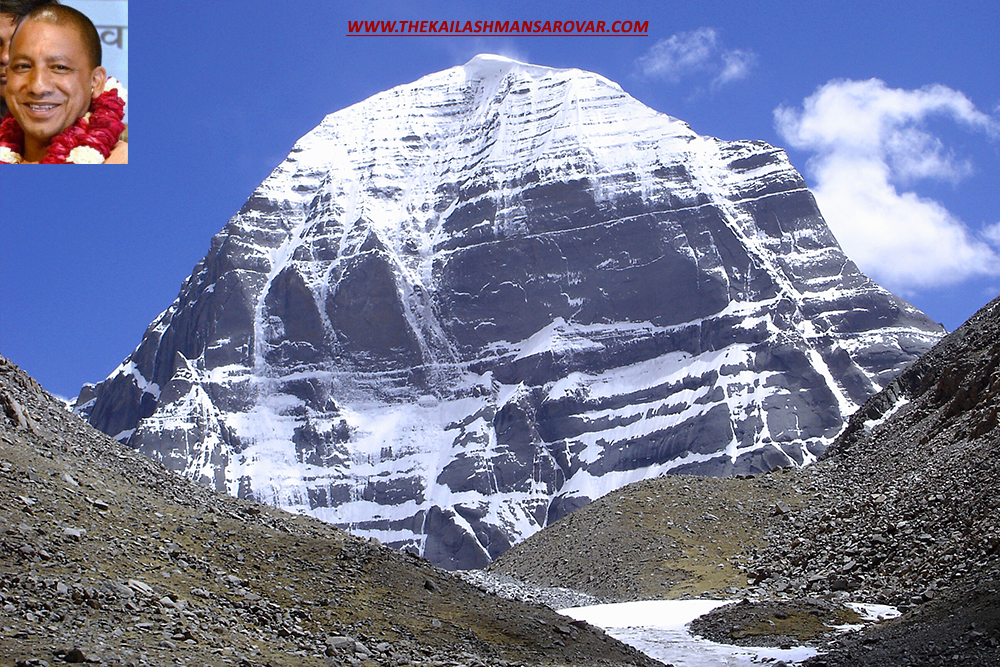 UP Government Announces Subsidy for  Pilgrims of Kailash Mansarovar Yatra