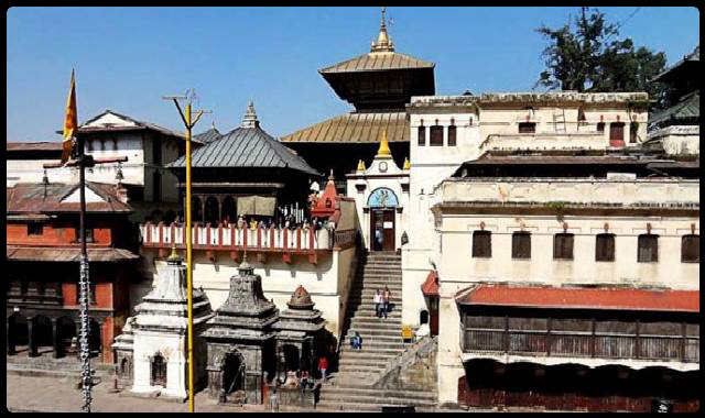 Pashupatinath and Muktinath from Gorakhpur