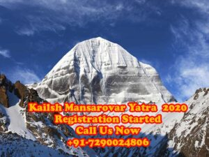 Some Unknown Facts About Kailash Mansarovar